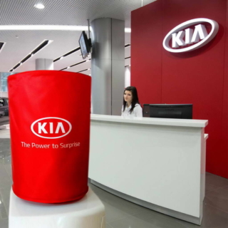 Чехол с логотипом автосалона KIA
