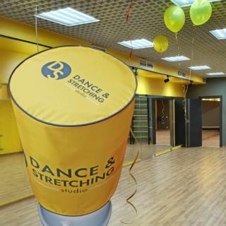 Чехол с логотипом фитнес центра DANCE&STRETCHING