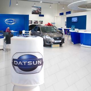 Чехол с логотипом автосалона DATSUN