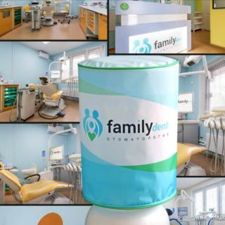 Чехол с логотипом стоматологической клиники FAMILY DENT